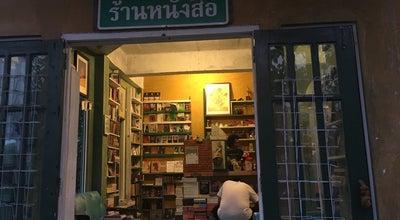 Photo of Bookstore ร้านหนังสือฟิลาเดลเฟีย at Thailand