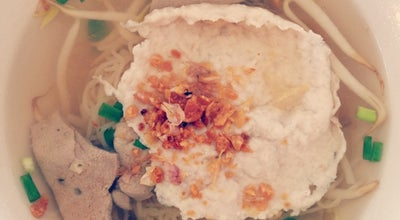 Photo of Ramen / Noodle House ก๋วยเตี๋ยว ลีลาวดี at Rai Khing, Thailand