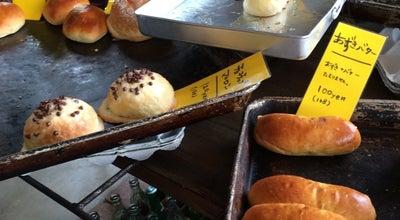 Photo of Bakery Nishipan at 758-8 コーワ住宅1, 高松市, Japan