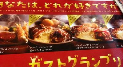 Photo of Diner ガスト 岡崎店 at 天白町東池27-1, 岡崎市 444-0844, Japan