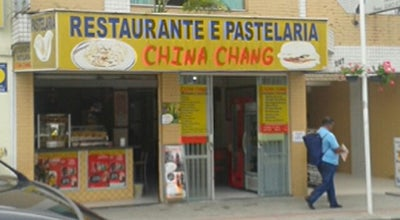 Photo of Chinese Restaurant Pastelaria China Chang at Brazil