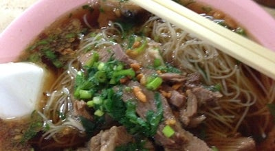 Photo of Chinese Restaurant Mok Gao 莫搞牛肉面 at Kulai, Malaysia