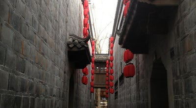 Photo of Historic Site Jinli Street 锦里 at 武侯祠大街231号, Chengdu, Si, China