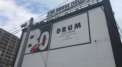 Photo of Rock Club DRUM Be-0 at 金池町2丁目13-20, 大分市 870-0026, Japan
