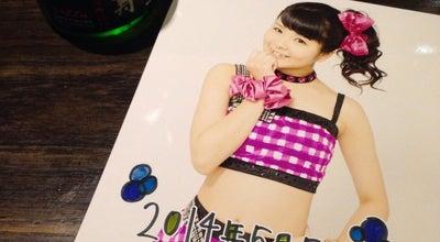 Photo of Sake Bar 海鮮居酒屋 はなの舞 新大宮店 at 大宮町6-1-9, 奈良市 630-8115, Japan
