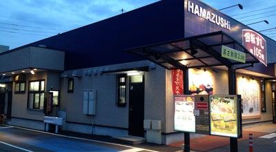 Photo of Sushi Restaurant はま寿司 鳥取千代水店 at 千代水2丁目38, 鳥取市 680-0911, Japan
