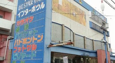 Photo of Playground てんとう虫パーク 和歌山店 at 松島348, 和歌山市 640-8304, Japan
