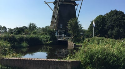 Photo of Monument / Landmark Riekermolen at De Borcht 10, Amsterdam 1083 AC, Netherlands