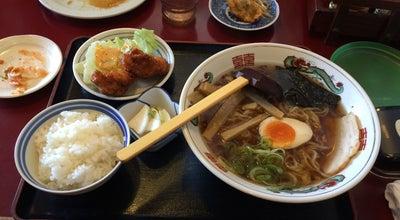 Photo of Ramen / Noodle House 金太郎ラーメン at 茨城県結城市結城642, 結城市, Japan