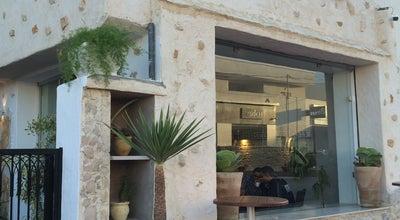 Photo of Cafe Café 33 at Rue Ahmed Tlili, Ariana, Tunisia
