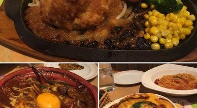 Photo of Steakhouse フライングガーデン 海浜公園前店 at 大字馬渡555-2, ひたちなか市, Japan