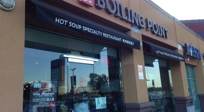 Photo of Chinese Restaurant Boiling Point at 1370 Fullerton Rd #102, Rowland Heights, CA 91748, United States