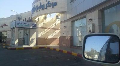 Photo of Candy Store TALAH ALJOOD | تالة الجود at مركز روابي قباء, Medina, Saudi Arabia