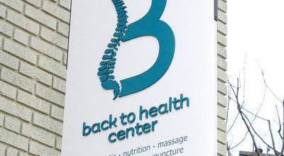 Photo of Spa Back to Health Center at 900 Prince St, Alexandria, VA 22314, United States