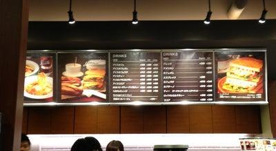 Photo of Cafe CAFÉ de CRIÉ 岡本店 at 東灘区岡本1-8-23, Kobe 658-0072, Japan