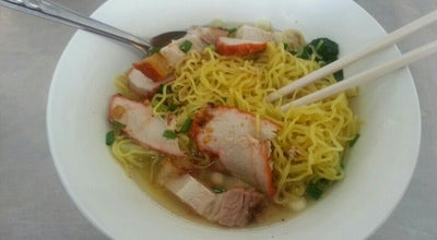 Photo of Chinese Restaurant เป็ดย่างสี่ดาว (Four Stars Roasted Duck) 四星烤鸭 at Ekkachai Rd., Mueang Samut Sakhon 74000, Thailand