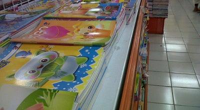 Photo of Bookstore Metro Jaya at Kebondalem, Purwokerto, Indonesia