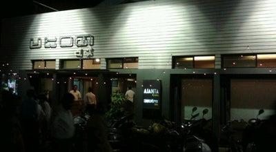 Photo of Cafe Ajanta Cafe at India