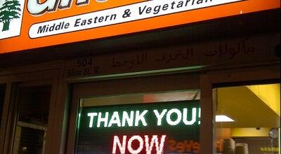 Photo of Falafel Restaurant Ghazale at 504 Bloor St W, Toronto, ON, Canada