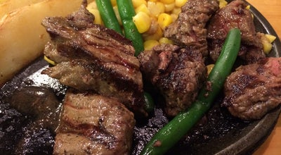 Photo of Steakhouse ビッグボーイ 野々市横宮店 at 横宮町103, 野々市市 921-8817, Japan