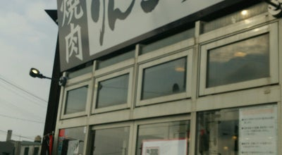 Photo of BBQ Joint 昭和復刻版りんご苑 酒田店 at 本町8-49-1, 酒田市, Japan