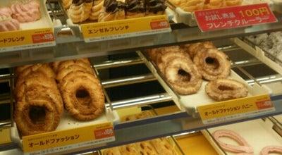 Photo of Donut Shop ミスタードーナツ 秋田山王ショップ at 旭北錦町4-58, 秋田市 010-0923, Japan