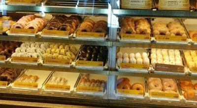 Photo of Donut Shop ミスタードーナツ イオン酒田南ショップ at あきほ町120-1, 酒田市 998-0828, Japan