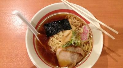 Photo of Ramen / Noodle House 幸楽苑 成島店 at 北成島町2571-1, 館林市, Japan