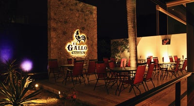 Photo of Beer Garden El Gallo at Circuito Colonias N° 138, Mérida, Mexico