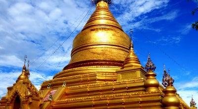 Photo of Buddhist Temple Kuthodaw Pagoda at 63rd Street, Mandalay, Myanmar