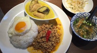 Photo of Thai Restaurant タイレストラン サイアム BBQ at 大手町1-9-7, 千代田区 100-0004, Japan