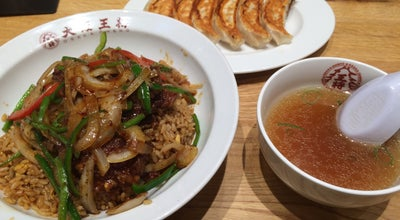 Photo of Dumpling Restaurant 大阪王将 塩尻広丘店 at 広丘野村1702-1, 塩尻市 399-0702, Japan
