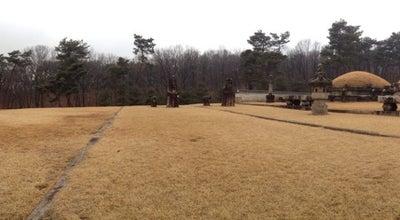Photo of Historic Site 강릉(명종릉) / 康陵 / Gangneung at 노원구 공릉동 산227 태강릉, 서울시, South Korea
