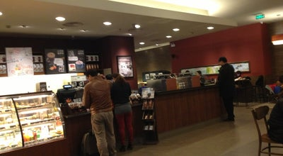 Photo of Coffee Shop Starbucks at 花园路国贸360广场, 郑州, China