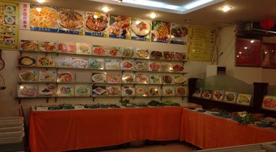 Photo of Chinese Restaurant 大清花饺子 at China