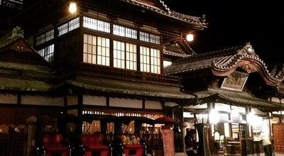Photo of Hot Spring 道後温泉本館 神の湯 東浴室 at 道後湯之町5-6, 松山市 790-0842, Japan