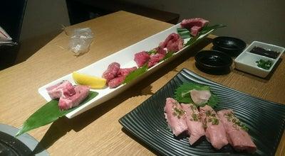 Photo of BBQ Joint 網焼きレストラン見蘭 at 堀内89, 萩市 758-0057, Japan