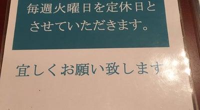 Photo of Spa 爽健館 at 中央区荒戸3-3-66, 福岡市 810-0062, Japan