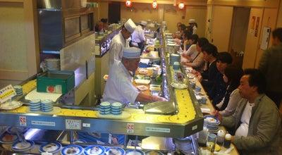 Photo of Sushi Restaurant 寿しのむさし 三条本店 at 中京区恵比須町440, 京都市 604-8005, Japan