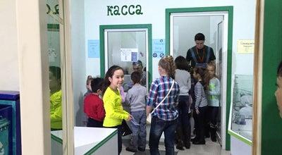 Photo of Arcade Profiland at Kazakhstan