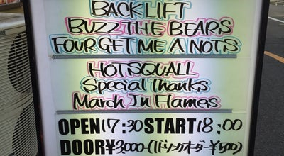 Photo of Music Venue CLUB SPOT at 府内町3丁目3-18, 大分市 870-0003, Japan