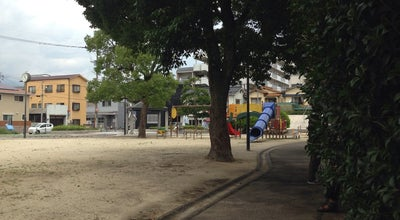 Photo of Playground 松原公園 at 松原町8番, 別府市, Japan
