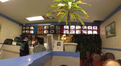 Photo of Asian Restaurant China King at Martinsburg, WV 25401, United States