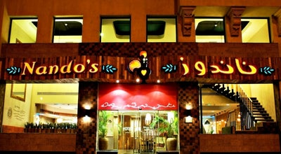 Photo of Portuguese Restaurant Nando's Qatar at Salwa Rd, Near Midmac R/a, Doha, Qatar
