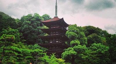 Photo of Buddhist Temple 瑠璃光寺 五重塔 at 香山町7-1, 山口市, Japan