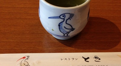 Photo of Japanese Restaurant 和風レストランとき at 箕田4043-1, 鴻巣市, Japan