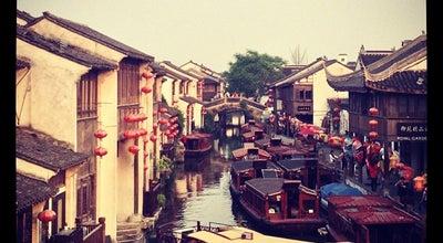 Photo of Historic Site 山塘街 Shantang Street at 金阊区山塘街, Suzhou, Ji, China
