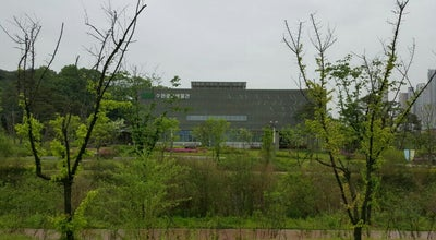 Photo of History Museum 수원광교역사박물관 (Suwon Gwanggyo Museum) at 영통구 광교로 182, Suwon-si, South Korea