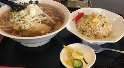 Photo of Chinese Restaurant らーめん宝來 at のぞみ町3-1-30, 苫小牧市, Japan