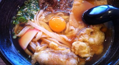 Photo of Ramen / Noodle House 亀甲屋 at 乙吉町イ97-1, 益田市 698-0003, Japan